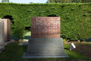 Four-Japanese-students-graves2