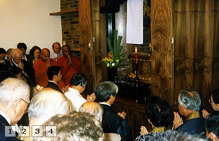 Inauguration-of-the-Zen-Garden-1997-2